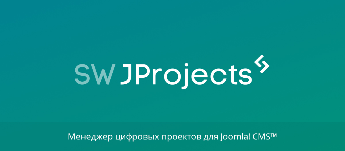 SW JProjects